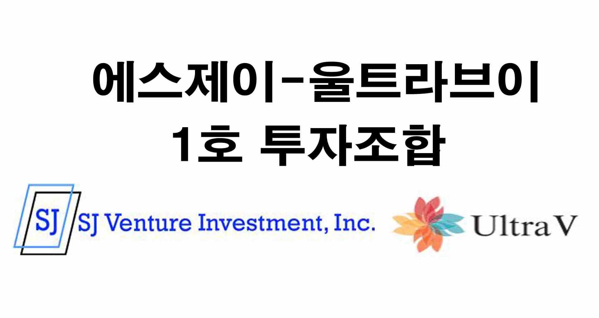 SJ Venture Investment